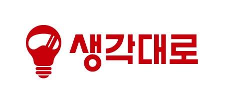 ㈜착한배달내당점 월배점 성당/장기점 송현점 진천/유천점 로고