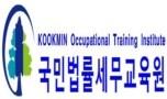 국비무료/지원교육 로고