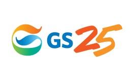GS리테일/GS장성물류센터/GS25편의점배송 로고