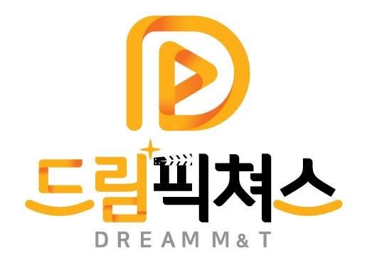 ㈜드림엠앤티-TM업무 로고