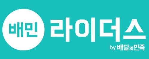 배민라이더스 송파/강동센터 로고
