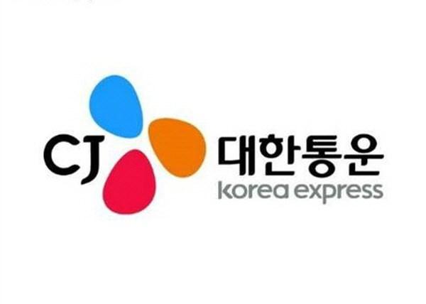 ㈜CJ대한통운/희망지역근무/정착금지원/초보환영 로고