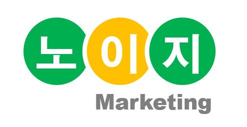노이지마케팅 로고