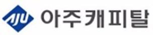 아주캐피탈/자체직전환/복지최고 로고