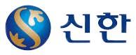 신한/남영역센터/급여걱정은NO 로고
