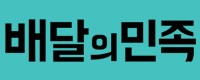 [정규직] 기본급+인센티브 로고