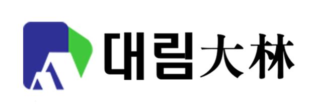 ㈜대림디앤씨 로고