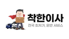 대한운송 로고