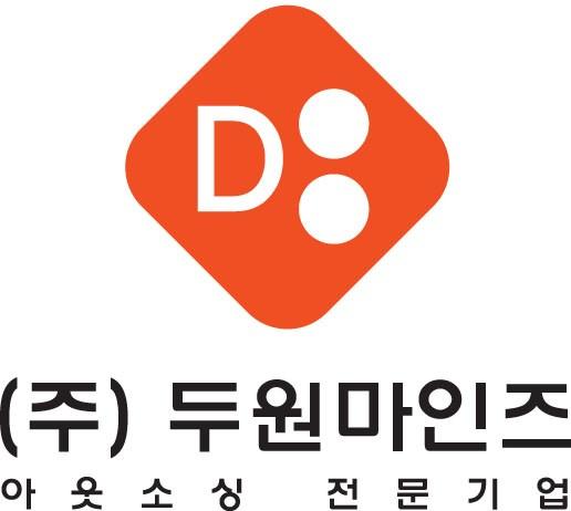 2021년 군포베이커리 남/여 사원모집 로고