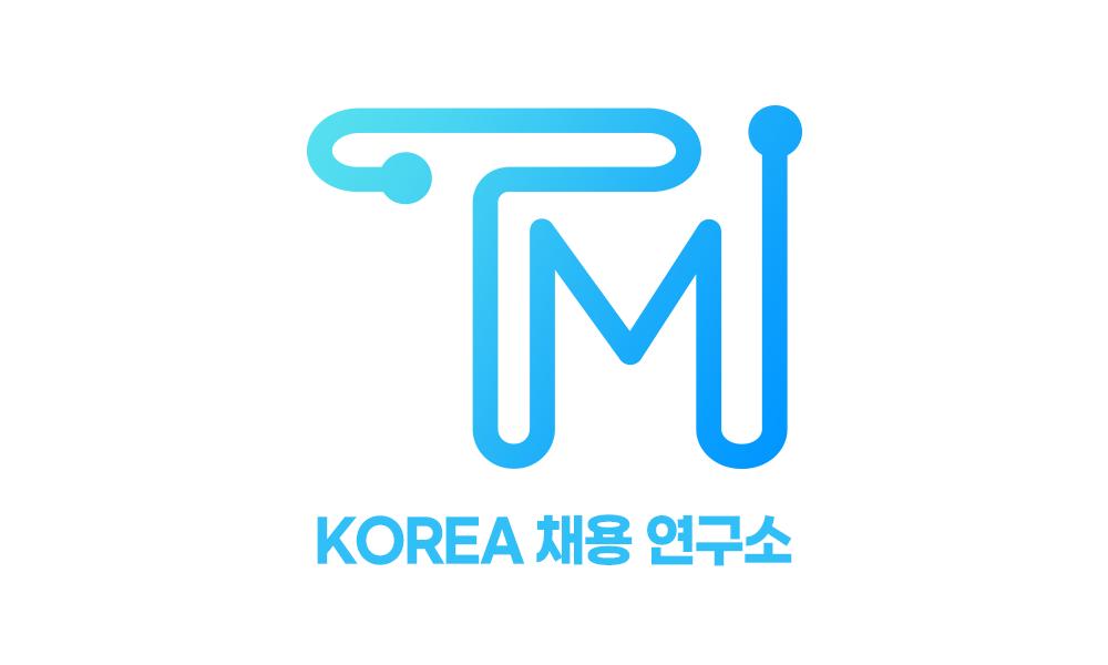 주4일제시행/코로나지원금100만별도지급 로고