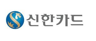 ㈜신한카드 로고